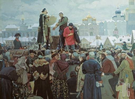 Pugachev[1]